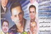 AMDAH NABAWIYA MP3 TÉLÉCHARGER MAROC